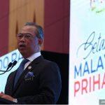 Kes Positif Covid-19 Tertinggi, Lim Siang: Mahiaddin Perlu Letak Jawatan
