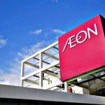 AEON komited bantu kewangan rakyat melalui bank digital