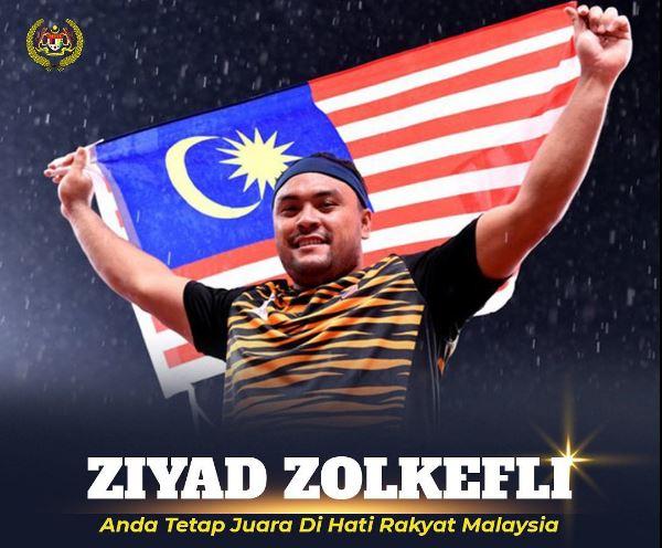 Muhammad Ziyad Zolkefli - Atlet Lontar Peluru Negara